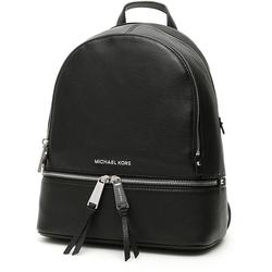 Rhea Backpack - Black - MICHAEL Michael Kors Backpacks