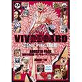 VIVRE CARD~ONE PIECE図鑑~ BOOSTER PACK 恐怖の支配者! ドンキホーテファミリー!! (コミックス)