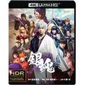 Gintama <4K ULTRA HD 4K Blu-ray Set [Blu-ray] JAPANESE EDITION