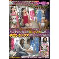 """JAPANESE ADULT CONTENT (Pixelated) """"Aunt Rental"""" Service 23 Rumored Rumors The result of trying out how much you can do with the personality of a good-natured aunt who is a good-natured ..."""