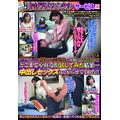 """JAPANESE ADULT CONTENT (Pixelated) """"Aunt rental"""" service of rumors rumor 30 As a result of trying how far you can do with the personality of a good-natured aunt who is a good character ..."""