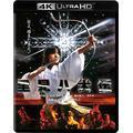 Satomi Hakkenden 4K Ultra HD Blu-ray (Ultra HD Blu-ray Blu-ray 2 Disc) JAPANESE EDITION