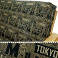 Municipal Sepia Futon Cover 100 Full