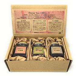 [Cadeau de th?] aromatiser le th? Set de 3 [Rose th? et de th? ? la pomme Aomori et de litchi th? noir]) [cadeau cadeau d'anniversaire d'emballage femme] [cadeau de No?l] [cadeau de th?]