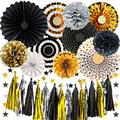 Cmaone 24 Pcs Graduation Party Decoration Set, Black and Gold Hanging Paper Fans, Pom Poms Flowers, Glitter Star Garland and Tassel Garlands String for Birthday Graduation Party Wedding Decor