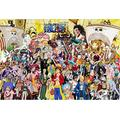 Miwaimao One Piece - 1000 PCS Jigsaw Puzzle,Anime Puzzle,1000-puzzle Anime,Jigsaw Puzzles 1000 Pieces for Adults Children's Puzzle Toy, Nautical King Puzzle, Puzzle one Piece,One-Piece Anime 1000-.