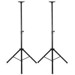 "17 Stories DJ PA Tripod Adjustable Height Speaker Stand, Metal in Black, Size 4""H X 38""W X 5""D | Wayfair 609C2AB6AE194681B4A15BA2AE782E9F"