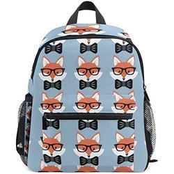NB UUD Mini Backpack Cute Animal Fox Print Daily Backpack for Travel