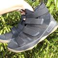 Nike Shoes | Nike Lebron Basketball Shoes | Color: Black/White | Size: 8.5