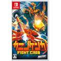 カニノケンカ -Fight Crab- - Switch (【パッケージ版早期購入特典】Fight Crab - Sound Track CD 同梱)