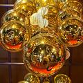 Disney Holiday | Disney Mickey Minnie Ears Jingle Bells Bauble | Color: Gold | Size: Os