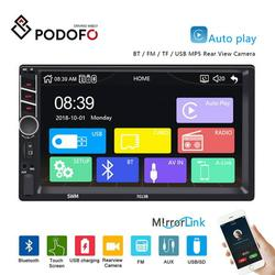 """""""2 Din Car Stereo Radio 7"""""""" Touch Screen D-Play Universal Car Multimedia Player with Bluetooth FM Radio Receiver Support TF/USB Rear View Camera + 12 LED Camera"""""""