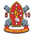 3.8 Inch 2nd Marine Division 5th Battalion 10th Marine Rgt. Sticker Decal