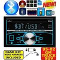 95-02 GM TRUCK/SUV USB IPOD IPHONE AUX BLUETOOTH DOUBLE DIN CAR STEREO RADIO