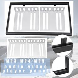 7 Inch 2 DIN Car Stereo Radio Fascia Dash Panel Trim Cover Frame Kit For MP3 MP4 MP5