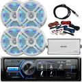 """""""MotorSports Digital Media USB AUX Bluetooth Stereo Receiver, 4 x Pyle 6.5"""""""" 250W White Marine Speakers with Color Changing LED Lights, 4-Channel Amplifier w/ Wiring Kit, Antenna"""""""