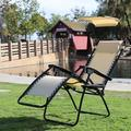 Folding Recliner Zero Gravity Chair Lounge Patio Chairs Outdoor with Adjustale Pillow and Canopy Cup Holder,Beige