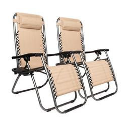 Zero Gravity Chairs with Cup Holder, 2 Pieces Adjustable Folding Lounge Recliners with Head Rest Pillow, Lounge Chair Outdoor for Garden Yard Beach Pool Porch Campin, Support 264lbs , Q12343