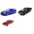 Fast & Furious 4 Diecast Car Package - Three 1/24 Scale Fast & Furious 4 Diecast Model Cars