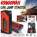 69800mAh 12V Car Jump Starter Portable USB Power Bank Battery Booster Clamp 600A With Compass For Outdoor Travel