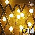 Globe String Lights Battery Operated Warm White Waterproof, 2 Pack 19.7ft 40 LED Globe Fairy String Lights 8 Modes with Remote Control, Perfect for Indoor, Outdoor, Bedroom, Party, Christmas
