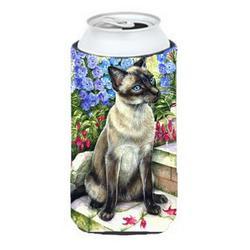 Siamese Cat in the Garden Tall Boy Can cooler Hugger