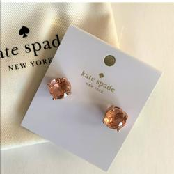 Kate Spade Jewelry | Kate Spade Gumdrop Stud Round Cut Earrings | Color: Pink/Red | Size: Os