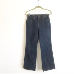 J. Crew Jeans | J. Crew Dark Wash Bootcut Denim Jeans Sz P4 | Color: Blue | Size: 4p