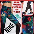 Nike Pants & Jumpsuits   Nike Pro Training 78 Tropical Mesh Nwt   Color: Black   Size: Xs Nwt Leggingsm Nike Pro