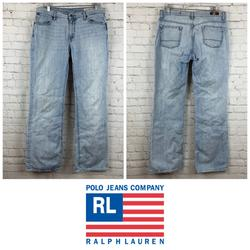 Polo By Ralph Lauren Jeans | Polo Jeans Co. Kelly Stretch Fit Bootcut Jeans | Color: Blue | Size: 10