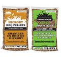 Smokehouse Products 5 Pound Bag BBQ Pellets All Natural Hardwood Flavor (2 Pack), Size 15.0 H x 9.0 W x 2.0 D in | Wayfair 9796-000-2000