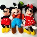Disney Toys | Disney Store Bean Bag Plush Mickey, Minnie, Goofy | Color: Red/Yellow | Size: Osbb