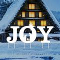 Holy Nativity - Joy Yard Sign Letters - Merry Christmas Yard Décor for Christmas Holiday Winter Decorations Outdoor with Metal Stakes, VP5297