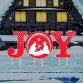 Holy Nativity - Joy Yard Sign Letters - Merry Christmas Yard Décor for Christmas Holiday Winter Decorations Outdoor with Metal Stakes, VP5307