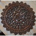 Home and Garden Direct Round Hand Carved Teak Wood Panel Wall Decor in Brown/Green, Size 17.5 H x 17.5 W x 0.75 D in | Wayfair RP200