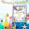 Mermosa Bar Supplies - Little Mermaid Baby Shower Decorations for Girl, Ocean Beach Bridal Shower, Mermaid Centerpieces for Baby Shower Under the Sea Theme Decor Bachelorette Beach Party Kit (Mermaid)