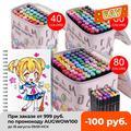 Marqueurs à double pointe à base d'alcool, 12/40/60/80 pièces, pour dessin Manga, stylo à brosse à