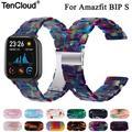 Bracelet de rechange pour Xiaomi Amazfit GTS 2 Mini 2e, Bracelet de rechange pour Amazfit BIP S U