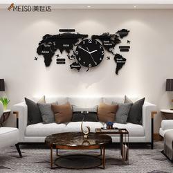 MEISD sans poinçon grande carte du monde bricolage autocollants horloge murale montre à Quartz muet
