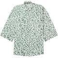 Shirt - Green - Haider Ackermann Shirts