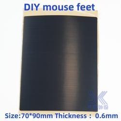 BRICOLAGE souris pieds matériaux 3M patins de souris 70*90mm coupe libre 0.6mm épaisseur Remplacer
