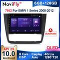 Android 10.0API29 6 + 128G BT5.0 DSP GPS Auto Radio multimédia pour BMW E87 1 série E88 E82 E81 I20