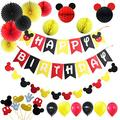 LakPty Mickey Mouse Party Supplies, 1st 2nd 3rd Birthday Decorations for Boys/Girls/Kids, Red Yellow Black Mickey Mouse Theme Party Favors Kit, Includes Mickey Birthday Banner and Garland