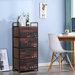 Rebrilliant Valerton 4 - Drawer Steel Nightstand in Dark in Brown, Size 39.0 H x 17.5 W x 12.0 D in | Wayfair A8396AE7BEF149F581DD171B913DDAC0