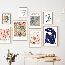 Matisse Girl – toile d'art mural abstraite, ligne feuille de corail, soleil, peinture, affiches et