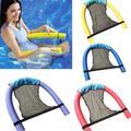 Hamac flottant gonflable, chaise de piscine, anneau de natation, couverture de filet de lit, jouets