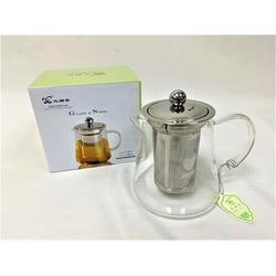 MDR Trading Inc. Glass w/ Stainless Steel Infuser Teapot in Gray, Size 8.0 H x 8.0 W x 8.0 D in | Wayfair HO-GW-F021-T