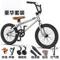 Vélo pour enfants de 4 à 12 ans, 16/20 pouces, bicyclette pour jeunes de l'école primaire, poussette
