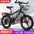 18/20/22 pouces VTT variable vitesse frein à disque amortisseur 6-12 ans garçons et filles vélos