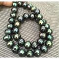 "18"" AAA 9-10mm Baroque South Sea Black Green Pearl Necklace"